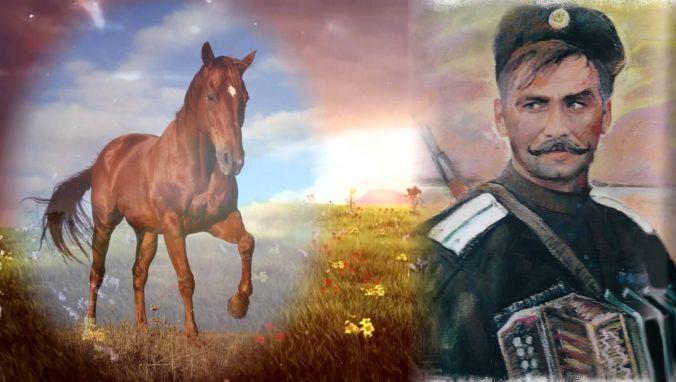 pesnya-kogda-my-byli-na-vojne