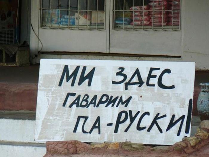 Узбекские картинки прикол